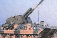 85式122mm自行榴弹炮