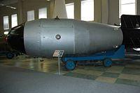 AN602沙皇炸弹