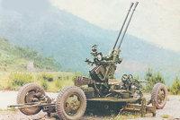 74SD式37毫米双管高射炮