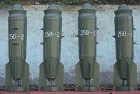 国产250高阻航空炸弹