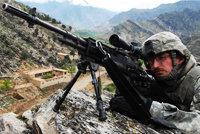 M39增强型精确射手步枪