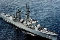 天津风级驱逐舰