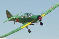 Ki-51/九九式