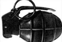 NR423式训练手榴弹