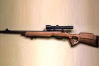 伯莱塔7.62mm