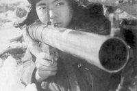 70式62毫米反坦克火箭