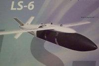 """""""雷石""""6(LS-6)制导滑翔炸弹"""