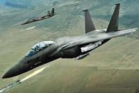 F-15SE沉默鹰