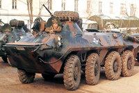 BTR-70装甲人员运输车