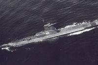 SS-792/海豹号
