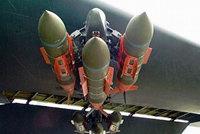JDAM精确制导炸弹