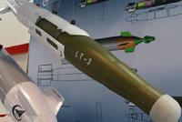 雷霆-3激光制导炸弹(LT-3)