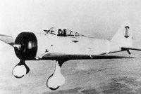 Ki-27/97式