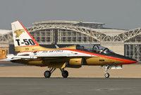 """T-50(TA-50)""""金鹰"""""""