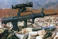 99式5.56mm自动步枪