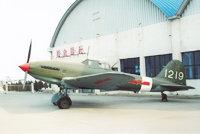 伊尔-10攻击机