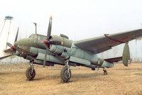 图-2/ANT-50