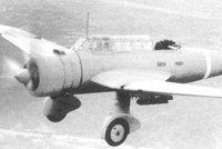 Ki-30/97式