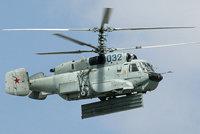 """卡-29/-31""""蜗牛-B"""""""