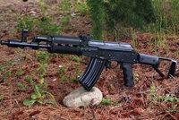 QBZ56C型短突击步枪