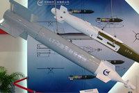 雷霆-2激光制导炸弹(LT-2)
