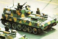122 毫米自行榴弹炮