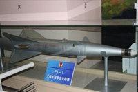 霹雳-1(PL-1)