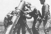 四式203毫米重火箭