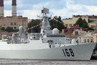 052B型(旅洋I级)