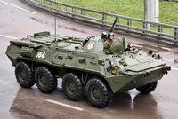 BTR-80装甲人员运输车