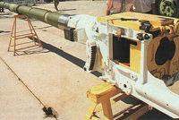 D-81TM 125毫米坦克炮