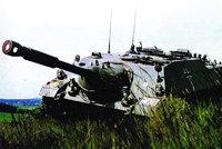 JPZ4-5 90毫米自行反坦克炮