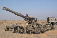 索尔塔姆M71式155毫米榴弹炮