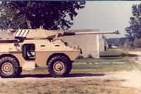"""""""梅卡""""90毫米反坦克炮"""