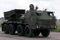RM70 122毫米火箭炮