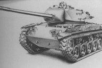 M41式90毫米坦克炮