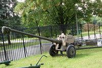 D-44式85毫米反坦克炮