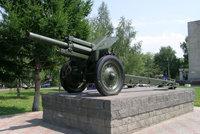 M1938式122毫米榴弹炮