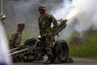 M116式75毫米榴弹炮