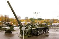 2S4式240毫米自行迫击炮