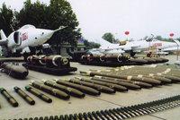 中国57/90/130mm系列