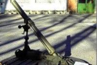 M30式107毫米迫击炮