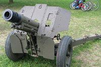 M48式76毫米榴弹炮