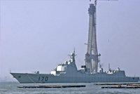 052C型(旅洋Ⅱ级)