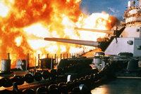 MK-7 406毫米3管舰炮