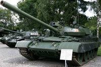 D-10 100毫米坦克炮