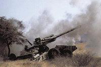 G5式155毫米加农榴弹炮