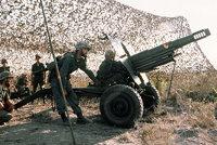 M56式105毫米榴弹炮