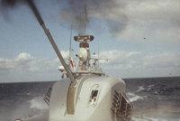 博福斯57毫米舰炮