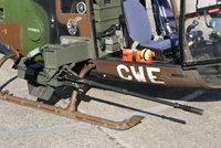 基亚特(GIAT)M621